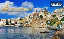 Лятна екскурзия до остров Крит! 4 нощувки, плюс самолетен транспорт