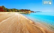 Лятна мини почивка в Гърция! 3 нощувки и закуски в Кавала, транспорт, посещение на Амолофи Бийч и възможност за плаж на о. Тасос