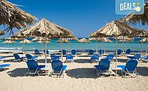 Лятна мини почивка в Кавала! 4 нощувки със закуски и вечери в Hotel Oceanis 3*, транспорт и трансфер до плажовете Амолофи, Неа Ираклица и Каламица