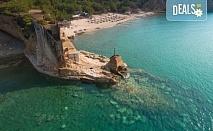 Лятна мини почивка на остров Тасос! 2 нощувки със закуски в хотел 2*/3*, транспорт и посещение на Кавала