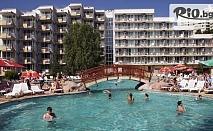 Лятна почивка в к.к. Албена! Нощувка на база All Inclusive + басейн, чадър и шезлонг на плажа, от Хотел Лагуна Гардън 4*
