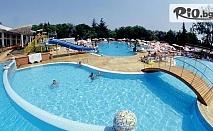 Лятна почивка в к.к. Албена! Нощувка на база All Inclusive + басейн, чадър и шезлонг на плажа, от Хотел Ком 3*