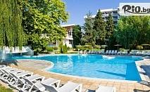 Лятна почивка в к.к. Албена! Нощувка на база All Inclusive + басейн, чадър и шезлонг на плажа, от Хотел Сенди Бийч
