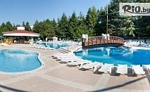 Лятна почивка в Албена! Нощувка на база All Inclusive + чадър и шезлонг на плажа, от Хотел Магнолия стандарт