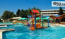Лятна почивка в к.к. Албена! Нощувка на база All Inclusive + чадър и шезлонги на плажа + Безплатно за дете до 12 год., от Хотел Калиакра Маре