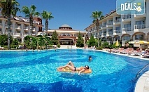 Лятна почивка в Анталия с директен чартърен полет от София! 7 нощувки на база All Inclusive в Larissa Sultan's Beach Hotel 4*, Кемер, самолетни билети и трансфери!
