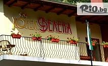 Лятна почивка в Априлския балкан! Две или три нощувки със закуски и вечери + ползване на басейн, шезлонг и чадър на цена от 61лв, от Хотел Велена***