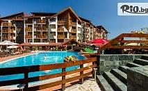 Лятна почивка в Банско! Нощувка в луксозен апартамент със закуска, обяд и вечеря + вътрешен и външен басейн, от Ваканционен клуб Белведере 4*