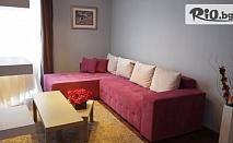 Лятна почивка в Банско! Нощувка за шестима в двуспален апартамент + индивидуално ползване на сауна, джакузи и парна баня, от Lux Apartament