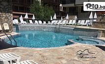 Лятна почивка в Банско! Нощувка със закуска и вечеря или на база All Inclusive Light + СПА, вътрешен и външен басейн, от Хотел Мария-Антоанета Резидънс 4*