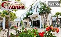 Лятна почивка в Бодрум! 7 нощувки на база All Inclusive в хотел Anadolu****