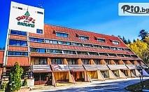 Лятна почивка в Боровец до края на Септември! Нощувка със закуска и вечеря, по избор + сауна, от Хотел Мура 3*