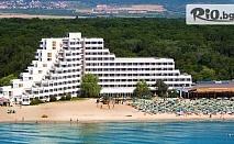 Лятна почивка на брега на морето в Албена! Нощувка на база All Inclusive + чадър и шезлонг на плажа + Безплатно за дете до 12 год., от Хотел Гергана