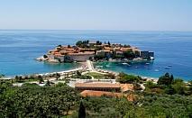 Лятна почивка 2015 в Черна Гора: 7 нощувки на база закуска и вечеря в хотел по избор + ТРАНСПОРТ само за 407 лв на човек