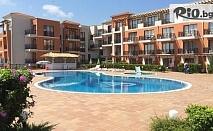 Лятна почивка в Черноморец! Нощувка със закуска + басейн и шезлонг, от Хотел Коста Булгара