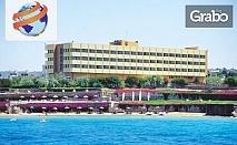Лятна почивка в Чешме! 7 нощувки на база All Inclusive в Хотел Babaylon****