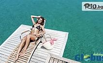 Лятна почивка в Дидим! 5 или 7 нощувки на база All Inclusive в Хотел GARDEN OF SUN 5*, със собствен транспорт, от Глобус Холидейс