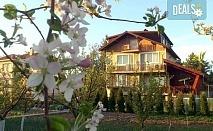 Лятна почивка в еко къща за гости Ревери, с. Църква, Балчик ! Делничен и уикенд пакет, без изхранване, безплатно за деца до 3 години!