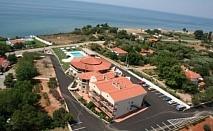 Лятна почивка 2017 в Гърция, Комотини: 3, 5 или 7 нощувки на база пълен пансион в хотел Ismaros 4* за цени от 126 лв на човек