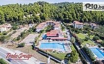 Лятна почивка на Халкидики, Гърция! 7 нощувки на база All Inclusive в Хотел BELLAGIO 3* + басейн, от Теско груп