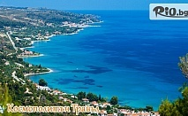 Лятна почивка на Халкидики! 5 нощувки със закуски и вечери в Kassandra bay village 2*+, от Космополитън Травъл