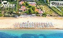 Лятна почивка в Халкидики, Ситония! 7 нощувки със закуски и вечери на първа линия с шезлонг и чадър на плажа в хотел Across Coral Blue + транспорт, от Солвекс