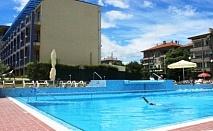 Лятна почивка в Хисаря - хотел Астреа! Нощувка на база All inclusive + вътрешен и външен басейн, сауна, парна баня и детски кът!!!