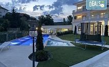 Лятна почивка в хотел Алексион Палас, с. Огняново! Нощувка със закуска и вечеря, ползване на вътрешен и външен минерален басейн, джакузи, сауна и парна баня, безплатно за дете до 5.99 г.