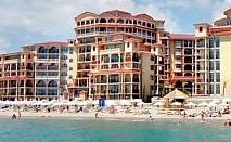 Лятна почивка 2021 в Хотел Атриум, Елените All Inclusive с Аквапарк до 05.07 и след 24.08