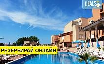 Лятна почивка в хотел Хера 3* в Созопол! Нощувка със закуска, ползване на басейн, чадър и шезлонг, безплатно за дете до 1.99г. Цени с отстъпка за ранни записвания!