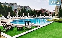 Лятна почивка в Хотел Пауталия 3*, Слънчев Бряг! Нощувка на база All Inclusive, ползване на външен басейн с шезлонг и чадър, безплатно за дете до 5.99г.