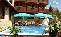 Лятна почивка в Хотел Перла в с. Арбанаси! 1, 2, 3 или 5 нощувки със закуски или закуски и вечери, безплатно за деца до 2.99 г., ползване на открит басейн и барбекю!