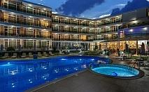 Лятна почивка на Каваците, Созопол - хотел Мирамар, на 50 м от плажа за една нощувка на човек със закуска и вечеря, детски кът и открит басейн / 01.06.2021 г. - 15.06.2021 г./