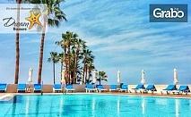 Лятна почивка в Кипър! 7 нощувки със закуски и вечери в Хотел Park Beach*** в Лимасол, плюс самолетен билет