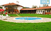 Лятна почивка в комплекс Елица, с. Средни колиби! Нощувка със закуска и вечеря, ползване на външен басейн, шезлонги и чадъри, безплатно за дете до 2.99г.!