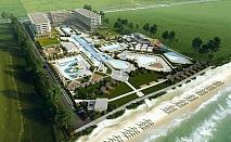 Лятна почивка край Поморие в хотел Уейв Резорт - атрактивни Ultra All Inclusive цени /03.07.2021 г.-26.08.2021 г./