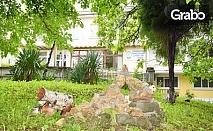 Лятна почивка край Сливен! 5 нощувки със закуски, обеди и вечери, плюс медицински преглед и по 2 процедури на ден