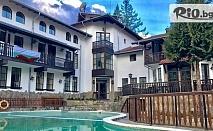 Лятна почивка край Троян! 3 или 5 нощувки, закуски и вечери, открит минерален басейн и СПА, от Семеен хотел Алфаризорт Чифлика 3*