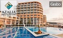 Лятна почивка край Варна! 3, 5 или 7 нощувки на база All Inclusive Ultra Plus - в Св. св. Константин и Елена