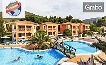 Лятна почивка в Кушадасъ! 5 нощувки на база All Inclusive в хотел Kustur Club Holiday Village 5*