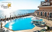 Лятна почивка в Малта! 7 нощувки със закуски в Хотел Radisson Blu Resort*****, плюс самолетен билет