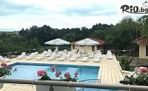 Лятна почивка на 150 метра от плажа в Царево! Нощувка със закуска и вечеря + басейн, шезлонг и чадър, от Хотел Марая