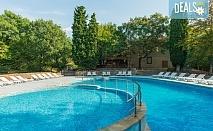 Лятна почивка на море в Златни пясъци в Хотел Преслав 3*! 1 нощувка на база All Inclusive, ползване на открит басейн, безплатно за дете до 12.99 г.