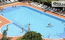 Лятна почивка в Несебър през Юни и Септември! Нощувка на база All Inclusive + басейн, шезлонг и чадър, от Хотел Арсенал на 50 метра от морския бряг