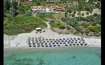 Лятна почивка в Никити, Гърция: 3, 5 или 7 нощувки на база закуска и вечеря в Makednos Hotel 3* за 160 лв