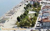 Лятна почивка на Олимпийската Ривиера! 5 нощувки със закуски и вечери в Platon Beach Hotel, Пиерия + басейн, от Космополитън Травъл