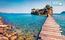 Лятна почивка на остров Закинтос - перлата на Йонийско море! 5 нощувки със закуски и вечери, транспорт и водач от България Травъл