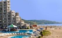 Лятна почивка на първа линия в Албена - хотел Елица***! Нощувка на база All inclusive + чадър и шезлонг на плажа и басейна + детска анимация!!!