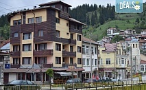 Лятна почивка в планината в хотел Феникс в Родопите! 1 нощувка със закуска и вечеря, безплатно за дете до 5.99 г.