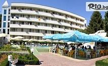 Лятна почивка на 150м от плажа в Албена! Нощувка на база All Inclusive + басейн, чадър и шезлонг на плажа + Безплатно за дете до 12 год., от Хотел Оазис